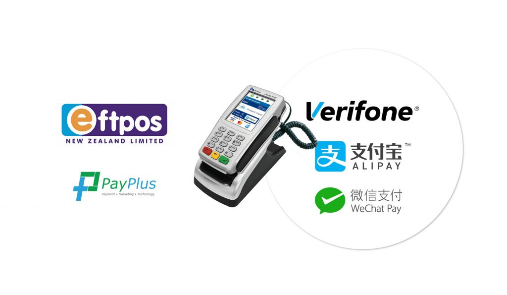 verifone eftpos new zealand payplus alipay wechat pay